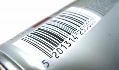Campaña de inspección de productos industriales 2019